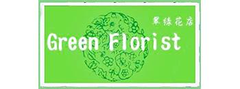 Green Florist